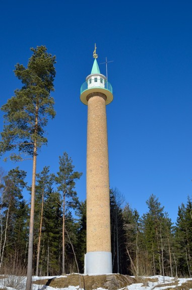 Snyggt torn i Fagersta